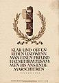 Wochenspruch der NSDAP 27 September 1942.jpg