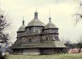 Wooden church of Saint Michael. Komarno.jpg
