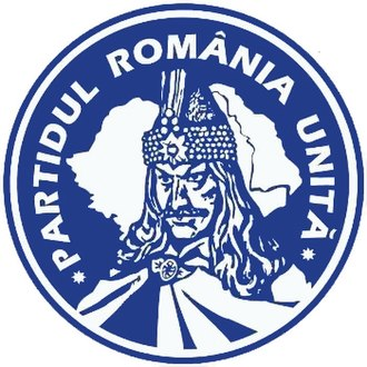 United Romania Party - Image: Word image