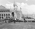 World's Columbian Exposition, 1893.JPG