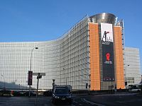 World AIDS Day banner, European Commission building, Brussels