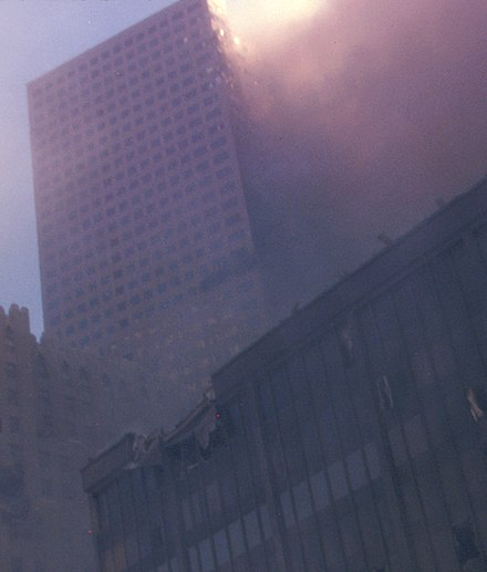 7 World Trade Center on fire after the collapse of the Twin Towers on 9/11 Wtc7onfire.jpg