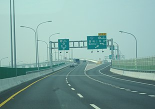 Wufeng IC at southern end of Provincial Highway 74.jpg