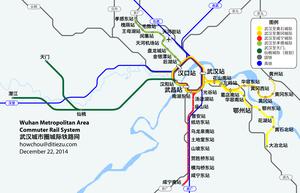 Wuhan Metropolitan Area intercity railway - Image: Wuhanmetroarearail
