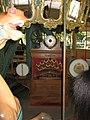 Wurlitzer 125 band organ (1924), Pullen Park Carousel.jpg