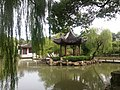 Wuzhong, Suzhou, Jiangsu, China - panoramio - song songroov (10).jpg