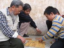 Xiangqi in Kunming.jpg