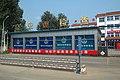 Xiehe Police Checkpoint (20180804153822).jpg