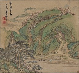 Leaf from Album ofLandscape