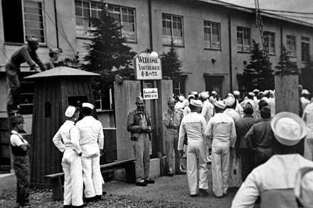 Allied servicemen visit the Special Comfort Facility Association. Yasuura House.jpg