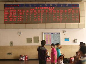 "Passenger rail transport in China - Ticket offices usually have display board showing availability of tickets on various trains in various classes, for a few days ahead. At the moment, the board shows data for a few K, L, and ""general"" trains. The great majority of seats available are in ""hard seat"" (often, ""no seat"", 无座) category"