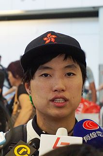 Yip Pui Yin Badminton player
