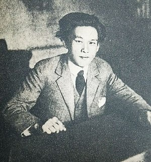 Riichi Yokomitsu Japanese writer