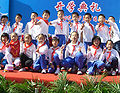 Young Pioneers of China, School Opening.jpg