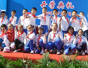 Non-aligned Scouting and Scout-like organisations - Young Pioneers of China, School Opening in 2008