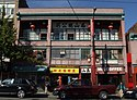 Yue Shan Society Buildings, Vancouver, BC 01.jpg