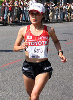 Yuri (Japanese name) Name list