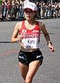 Yuri Kanō 6691.jpg