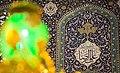 Zarih of Al-Askari Shrine - May 2017 03.jpg