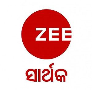 Zee Sarthak - Image: Zee Sarthak