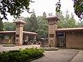Zhiwuyuan00.jpg