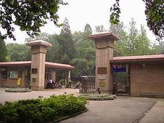 Nanjing Botanical Garden, Memorial Sun Yat-Sen
