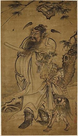 Zhong Kui - Image: Zhong Kui, by Lu Xue