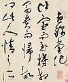 Zhou Jin Tang Ji.jpg