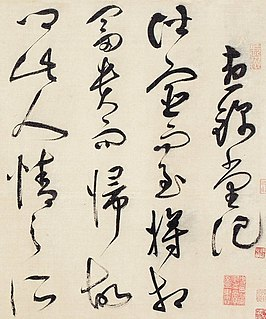 Zhu Yunming Ming dynasty calligrapher, poet, and scholar-official