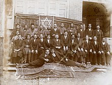 Zionist Federation in Iran.jpg