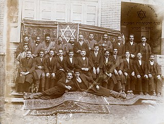 Persian Jews Jews associated with the Persian and Iranian states