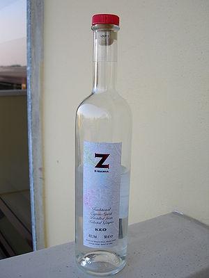Zivania - Image: Zivania