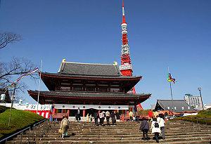 Shiba Park - Image: Zojoji frontal steps