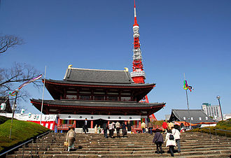 Zōjō-ji - Hondo (main hall) and the Tokyo Tower