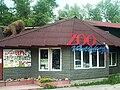 Zoopark of IKT 01.jpg