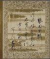 """Longfellow - san's album"" (850c80cc-d10b-4933-b3df-a94f03efd963).jpg"