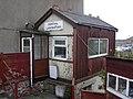 """Skipton Dental Laboratory"" 10a Cavendish Street, Skipton, BD23 2AB - geograph.org.uk - 1815714.jpg"