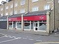 """The Lounge"" 2-4 Prince Street - geograph.org.uk - 1477816.jpg"