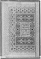 'Unwan from the Shah Jahan Album MET 162803.jpg