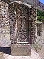 +Amaghu Noravank Monastery 36.jpg