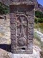 +Amaghu Noravank Monastery 42.jpg
