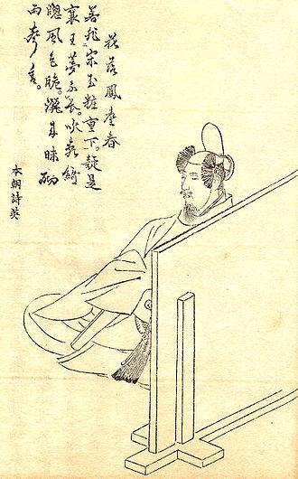 Ōe no Otondo - Ōe no Otondo by Kikuchi Yōsai.