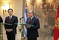 Επίσκεψη ΥΠΕΞ κ. Δ. Δρούτσα σε Μαυροβούνιο - Visit of FM D. Droutsas to Montenegro (5393127570).jpg