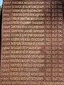Братская могила № 409. Список. Часть.JPG