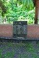 Братська могила, в якій поховані воїни Радянської армії, що загинули в роки ВВВ Киів Солом'янська пл.JPG