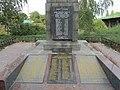 Братська могила героїв битви за Дніпро (Велика Кохнівка) - 7.JPG