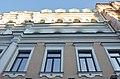 Будинок по вулиці Симона Петлюри, 14 у Києві.JPG