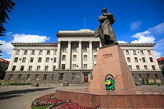 Lesya Ukrainka East European National University
