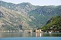 Вид на остров Госпа од Шкрпела - panoramio.jpg