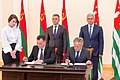 Визит приднестровской делегации в Абхазию 11 (29-09-2017).jpg